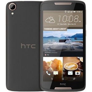 HTC Desire 828 2-16GB Boz Outlet